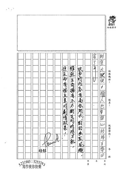 100WA102張元騰 (4).jpg
