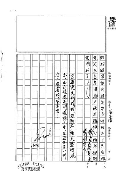 100WA102黃子倫 (3).jpg