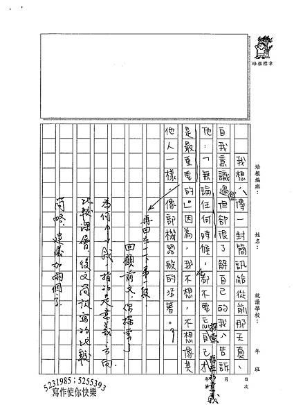 100WE102洪珮弦 (3).jpg