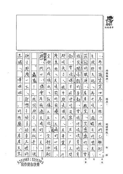 100WA103陳冠樺 (2).jpg