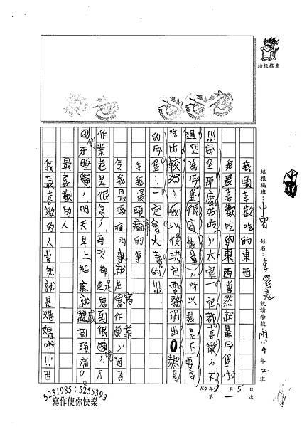 100TMW01李震遠 (2).jpg
