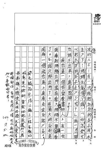 100TMW01林冠宇 (2).jpg