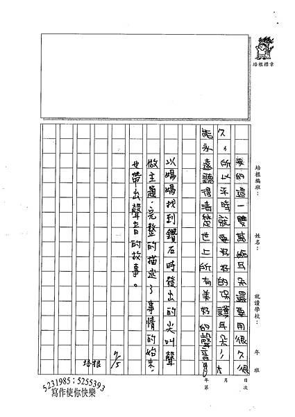 100TSW01洪麒翔 (3).jpg