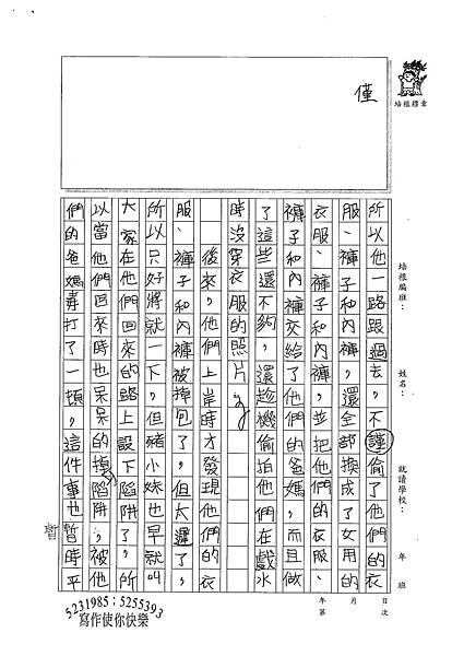 100W6102郭啟泰 (2).jpg