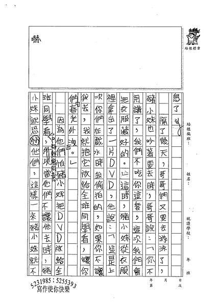 100W6102郭啟泰 (3).jpg