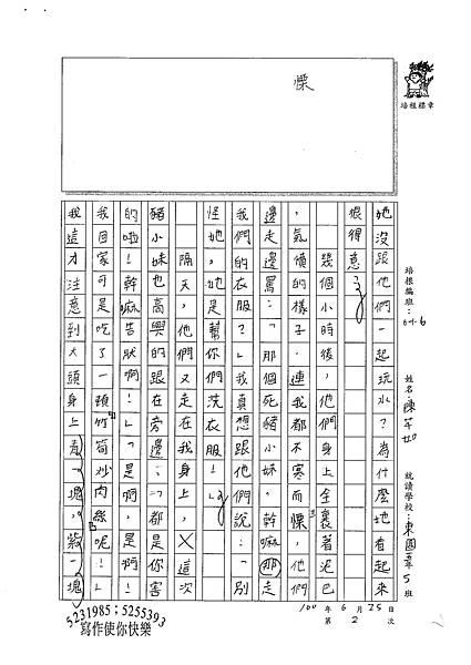 100W6102陳芊如 (2).jpg
