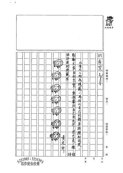 100W6103蔡霈縈 (3).jpg
