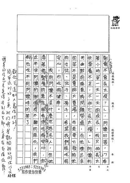 100W6103涂光遠 (2).jpg