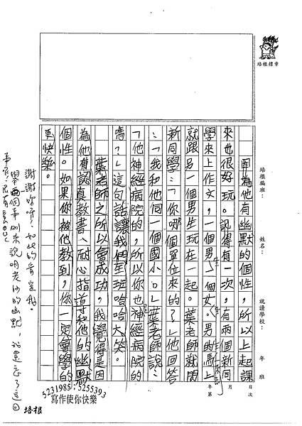 100W6103莊育涵 (2).jpg