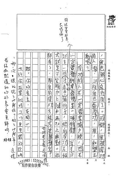 100W6103廖倩愉 (2).jpg