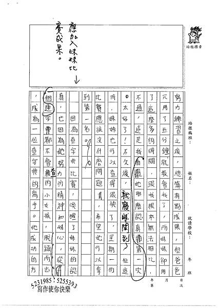 100W6103林庭暐 (2).jpg
