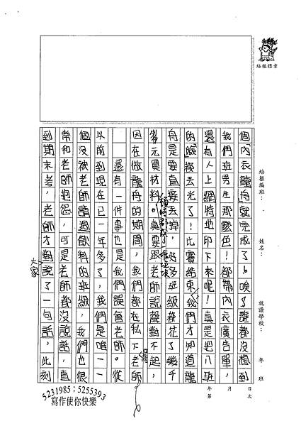 100W6103黃縕柔 (2).jpg
