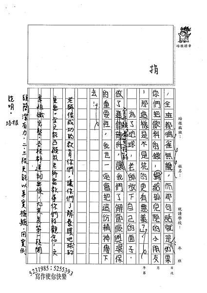 100W6103黃縕柔 (3).jpg