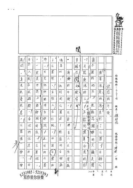 100WA103鐘時兆 (1).jpg
