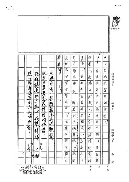 100WA103鐘時兆 (2).jpg