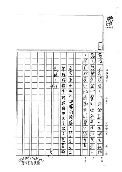 100TSW02徐振倫 (3).jpg