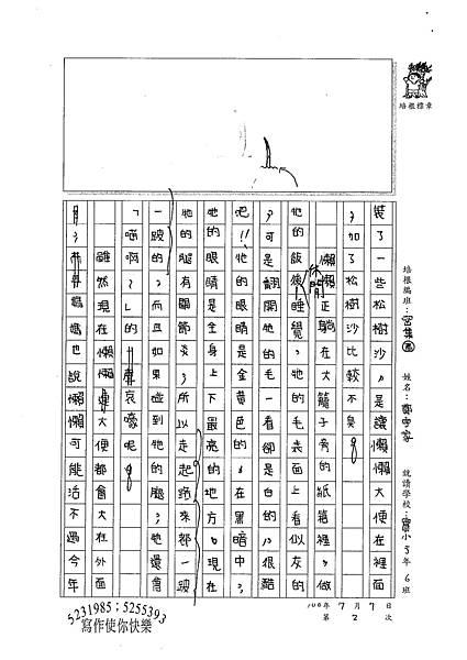 100TSW02鄭宇家 (2).jpg