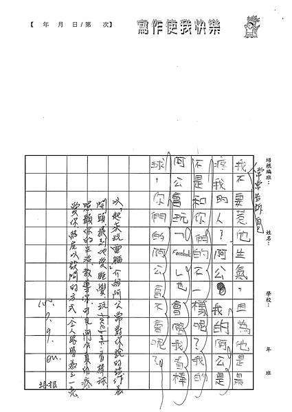 100W5104張軒碩 (3).jpg