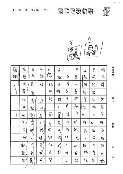 100W5104黃采緹 (2).jpg