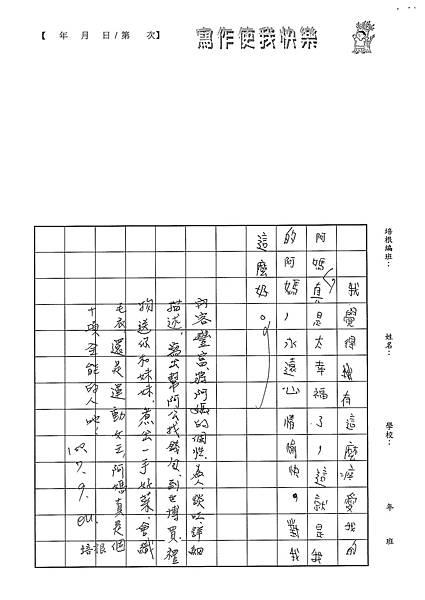 100W5104黃采緹 (4).jpg