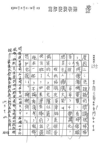 100W5104廖子豪 (3).jpg