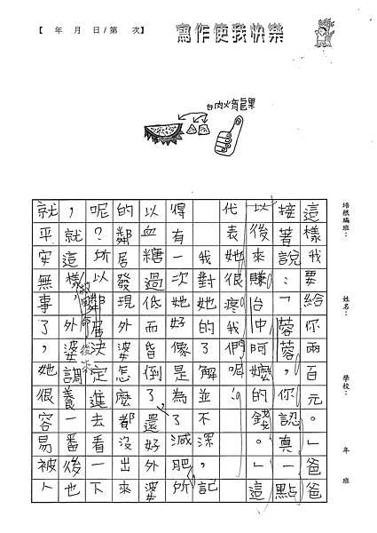 100W5104蔡昀蓉 (2).jpg