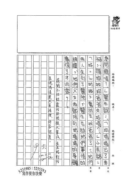 100SM02游筱瑜 (3).jpg