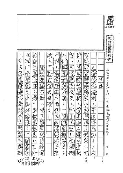 100WA104李尚恩 (1).jpg