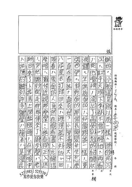 100WA104李尚恩 (2).jpg