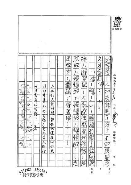 100WA104李尚恩 (3).jpg