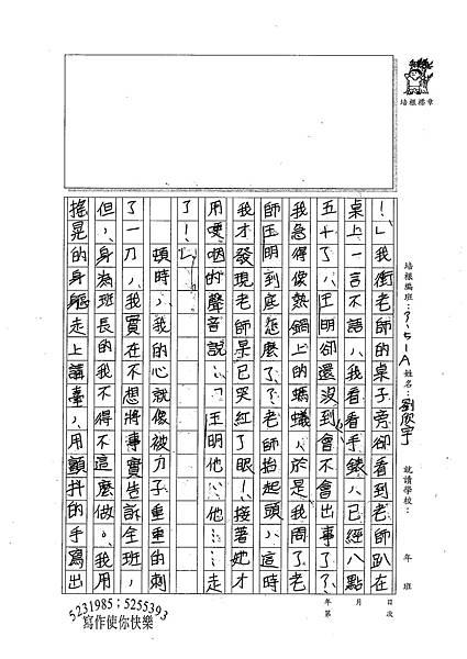 100WA104劉欣宇 (2).jpg