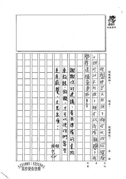 100W4104江韋翰 (3).jpg