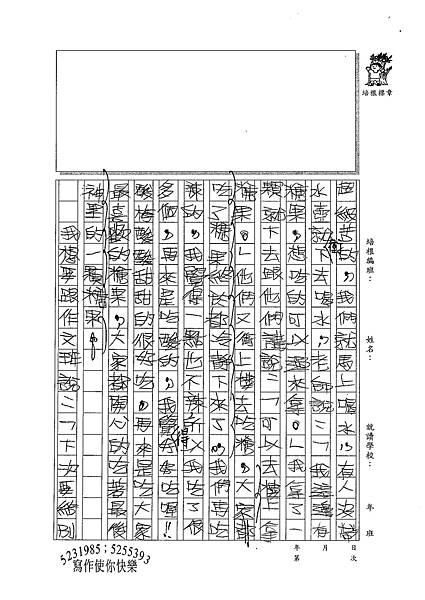 100W4104蔡宜軒 (2).jpg