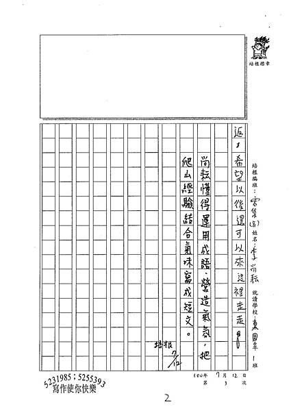 100TSW03李尚耘 (2).jpg