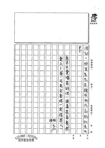 100TSW03洪麒翔 (3).jpg