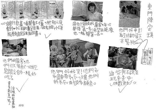 100W3104 陳安琪.jpg