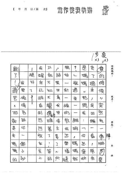 100W5104吳蕙旻 (3).jpg