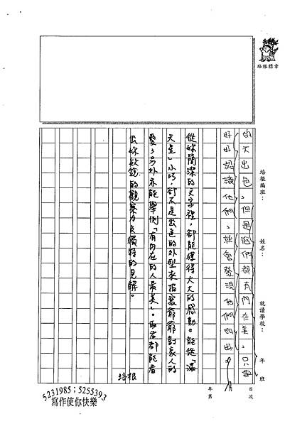 100W6104 蔡筠孜 (3).jpg