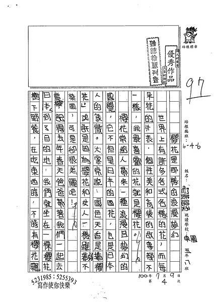 100W6104 黃縕柔 (1).jpg