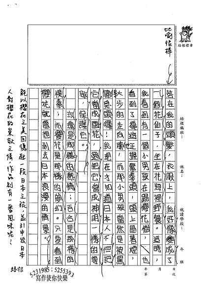 100W6104 黃縕柔 (2).jpg