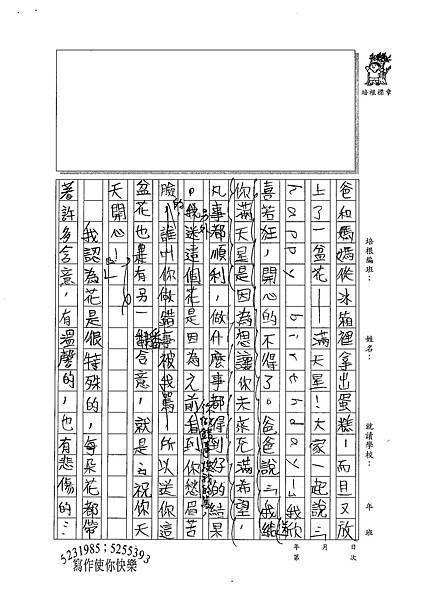 100W6104 蔡秉勳 (2).jpg