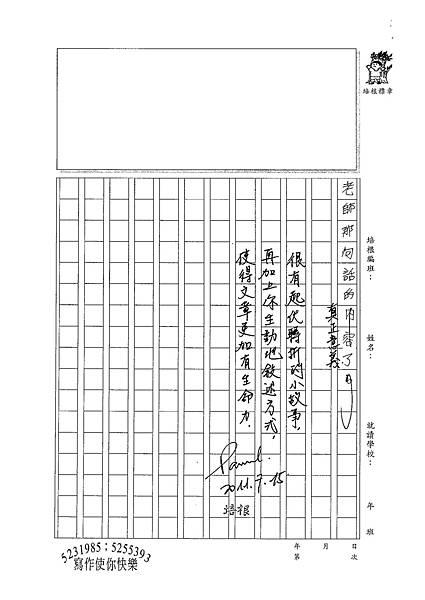 100WA104 李亦晟 (3).jpg