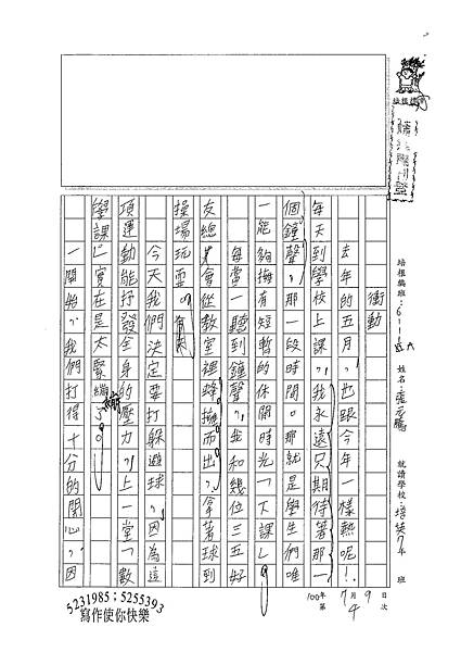 100WA104 張元騰 (1).jpg