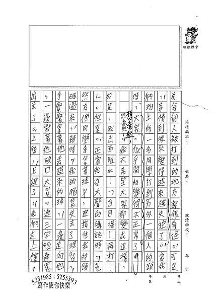 100WA104 張元騰 (2).jpg