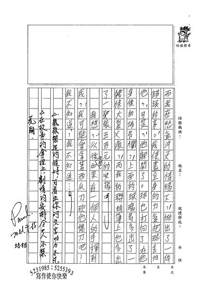 100WA104 張元騰 (3).jpg