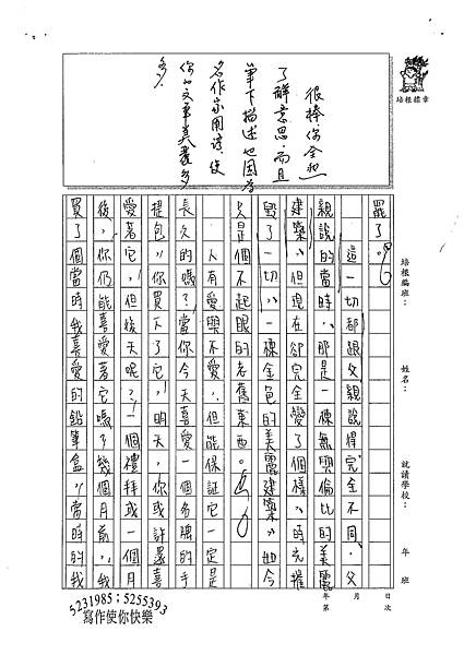 100WE104柯玟予 (2).jpg