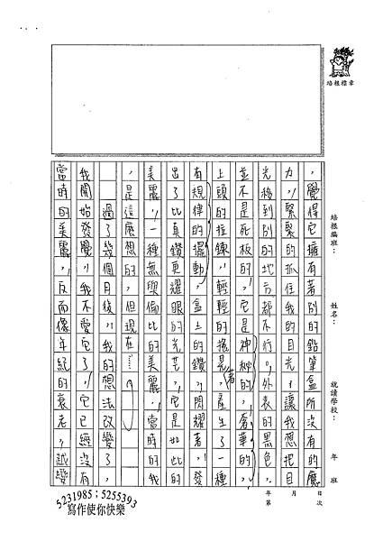 100WE104柯玟予 (3).jpg
