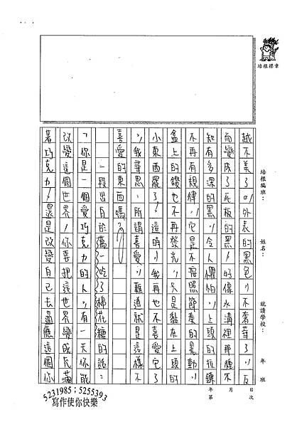 100WE104柯玟予 (4).jpg