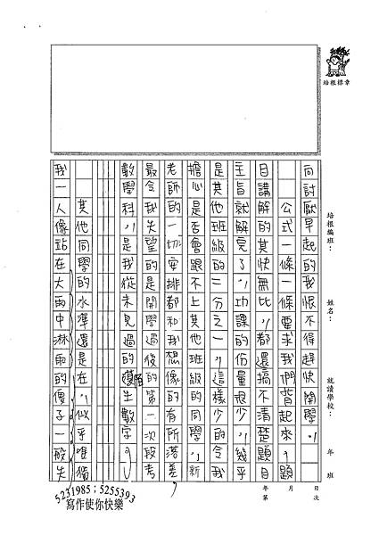 100WE104洪珮弦 (4).jpg