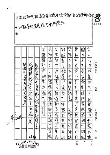 100WE104洪珮弦 (5).jpg